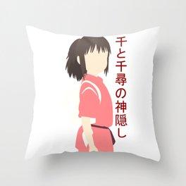 Spirited Away- Chihiro Vector Throw Pillow