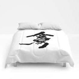 EAT SHIT Comforters
