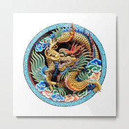 Chinese Dragon Art Mythical Metal Print