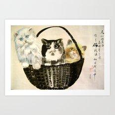three kittens Art Print