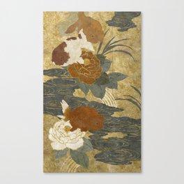 Ranchu Canvas Print