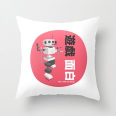 We Come in Pieces  Throw Pillow