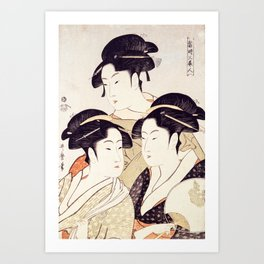 Three Beauties of the Present Day Geisha Print Art Print
