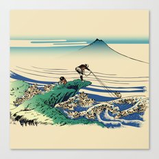 Rescue Canvas Print