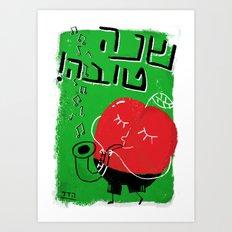 Shana Tova! Art Print