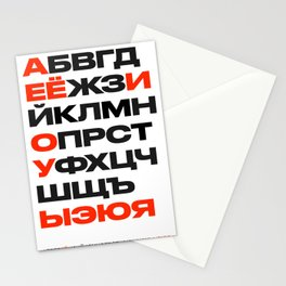 Mother Russia Russian Cyrillic Alphabets Stationery Cards