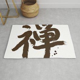 Calligraphy_ZEN01 Rug