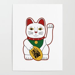 Maneki Neko - lucky cat Poster