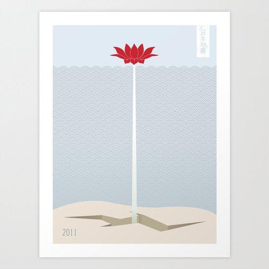 Japan Earthquake 2011 no.1 Art Print