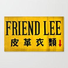Friendly in Korea Canvas Print