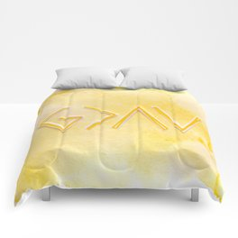 God Is Greater - YELLOW Comforters