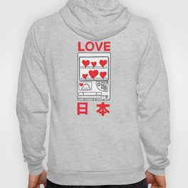 """Love Japan: Vending"" ( 50% of the profits for this design will go to the Japanese Red Cross ) Hoody"