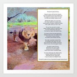 Spirit Guide of Sirius Poem Art Print