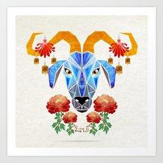 chinese goat Art Print