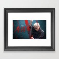 Zatoishi Framed Art Print