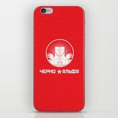 Cherno Alpha iPhone & iPod Skin