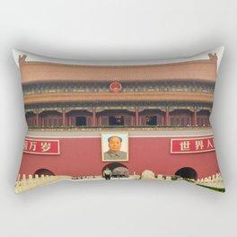 Forbidden City Southern Gate Rectangular Pillow