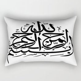 Basmallah In the name of God Most Merciful Most Gracious Rectangular Pillow