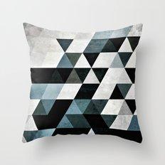 Pyly Pyrtryt Throw Pillow
