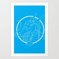 Shenron Arise Art Print