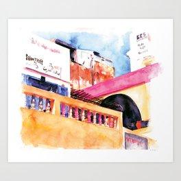 Essaouira, Morocco Art Print