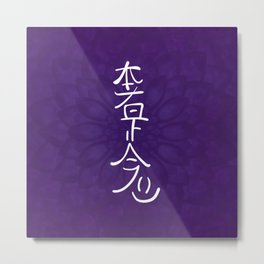 Reiki Hon Sha Ze Sho Nen in purple lotus Metal Print