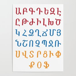 ARMENIAN ALPHABET - Red, Blue and Orange Poster