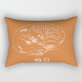 Cat (mainichi) Rectangular Pillow