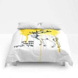 inspiring deer & yellow - hebrew Comforters