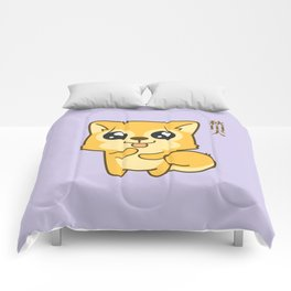 Kawaii Hachikō, the legendary dog Comforters