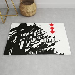Arabic Calligraphy Peace  Rug