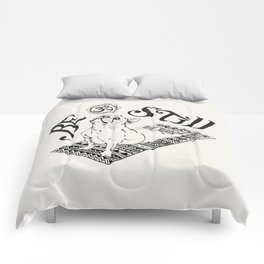 Be Still French Bulldog Comforters