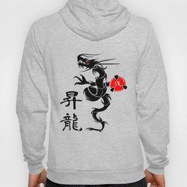 "Shou Ryu ""Rising Dragon"" Hoody"
