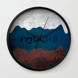 Mother Russia Wall Clock