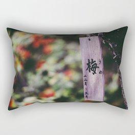 Kamakura  Rectangular Pillow