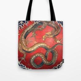 Dragon by Hokusai Tote Bag