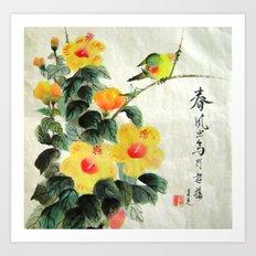 green bird sensations Art Print
