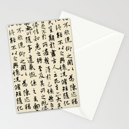 Ancient Chinese Manuscript // Bone Stationery Cards