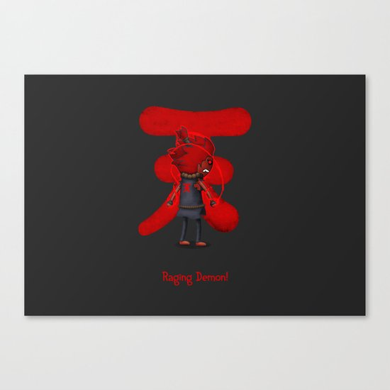 Raging Demon Canvas Print