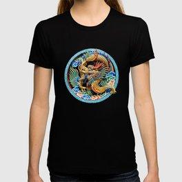 Chinese Dragon Art Mythical T-shirt