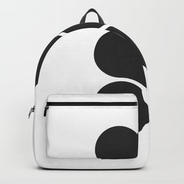 Intriguing Possibilities Backpack