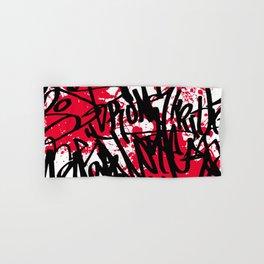 Graffiti Hand & Bath Towel