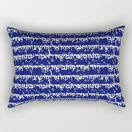 Hebrew Script on Sapphire Rectangular Pillow