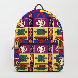New Bonwire Kente Backpack