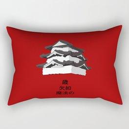 Tenshu Rectangular Pillow