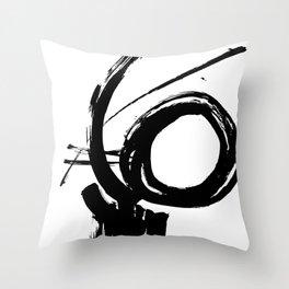 Brushstrokes No.9 by Kathy Morton Stanion Throw Pillow