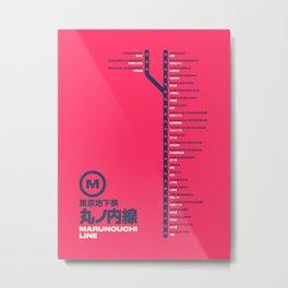 Marunouchi Line Tokyo Train Station List Map - Red Metal Print