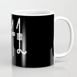 Icelandic magical stave - Svefnthorn Coffee Mug