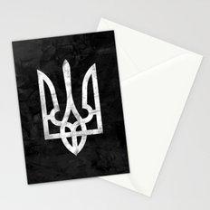 Ukraine Black Grunge Stationery Cards