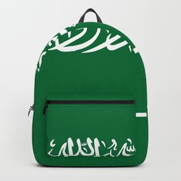 Saudi Arabia Flag Backpack